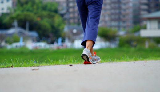 知っておきたい!健康のために必要な歩数は?