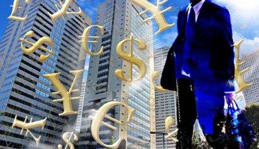 理学療法士が株の投資信託をはじめてみた…その結果は?