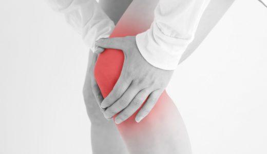 膝関節の痛みに深く関わる膝蓋下脂肪体の評価と治療