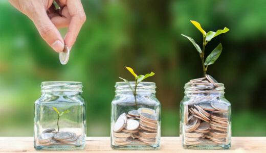 生活の固定費を節約して、自由に使えるお金を増やそう【今すぐできる効果的な節約術】